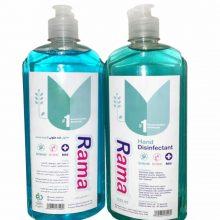 محلول آنتی باکتریال و ضد ویروس